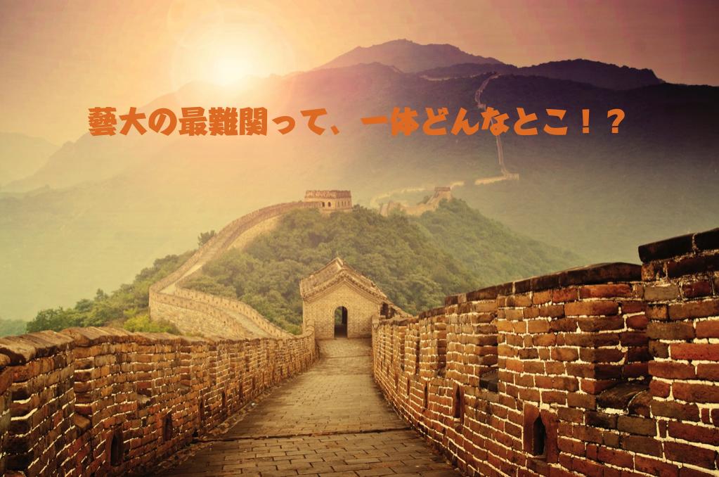 goukaku-suppli_2015-10-29_07-29-53.png