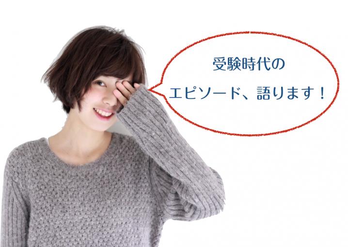 goukaku-suppli_2015-10-30_10-10-05.png