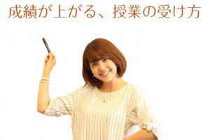 goukaku-suppli_2015-11-02_01-54-16.png