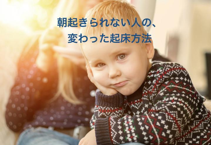 goukaku-suppli_2015-11-03_06-01-41.png