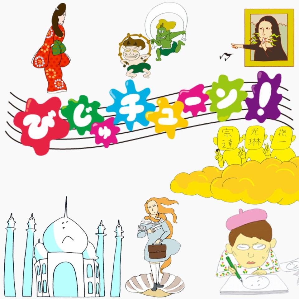 goukaku-suppli_2015-11-09_02-04-58.jpeg