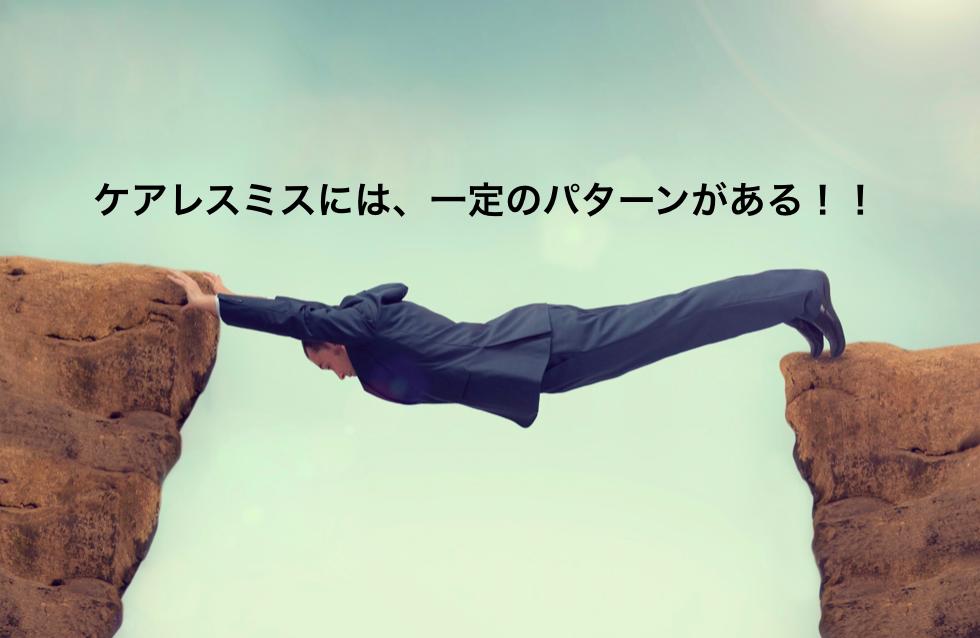 goukaku-suppli_2015-11-09_13-38-38.png