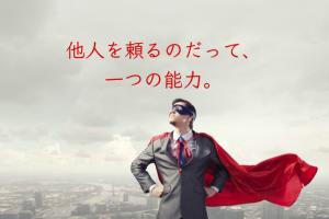 goukaku-suppli_2015-11-13_10-30-19.png