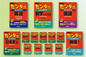 goukaku-suppli_2015-11-22_12-42-04.jpg
