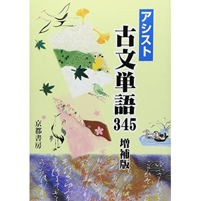 goukaku-suppli_2016-01-13_10-06-17.jpg