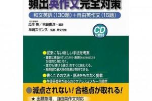 goukaku-suppli_2016-01-22_16-15-16.jpg