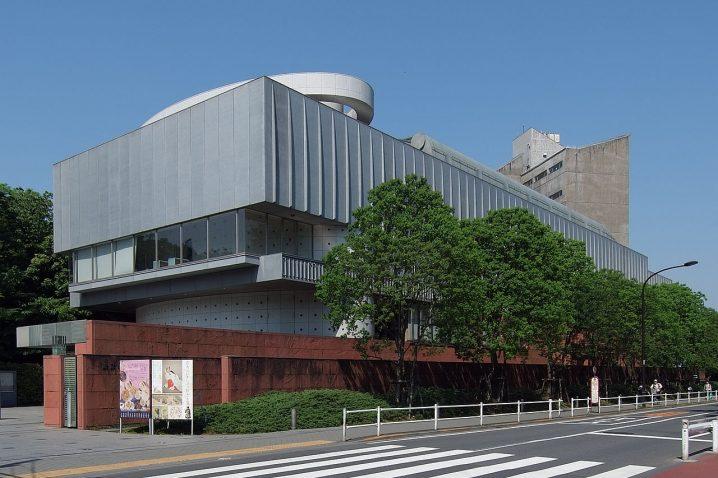 1280px-University_Art_Museum_Tokyo_University_of_the_Arts_2009-1.jpg