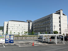 220px-Tenri_Health_Care_University.jpg