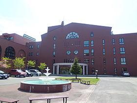 280px-Japan_Health_Care_College.jpg