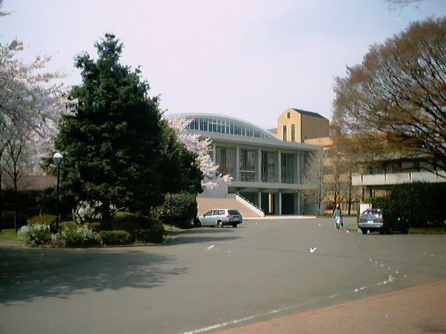 Jumonji20University.jpg