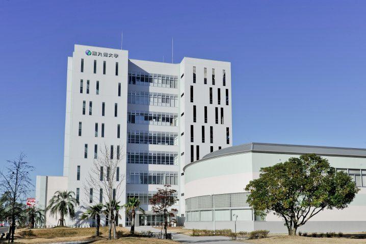 Mku_miyakonojo_campus_main_building.jpg