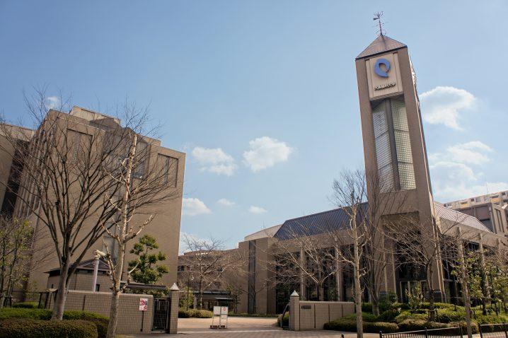 Osaka_Dental_University.jpg