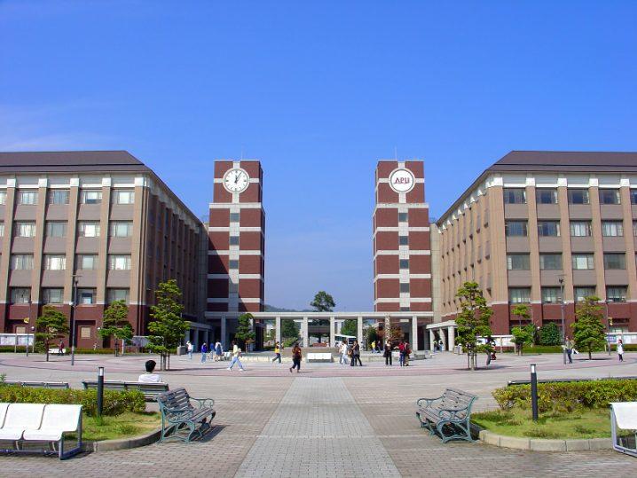 Ritsumeikan_Asia_Pacific_University_-_01.jpg