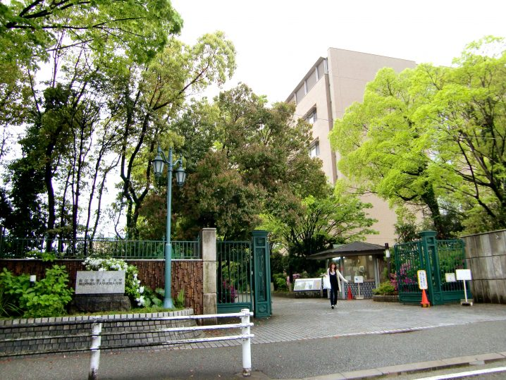 Sonoda_Womens_University.jpg