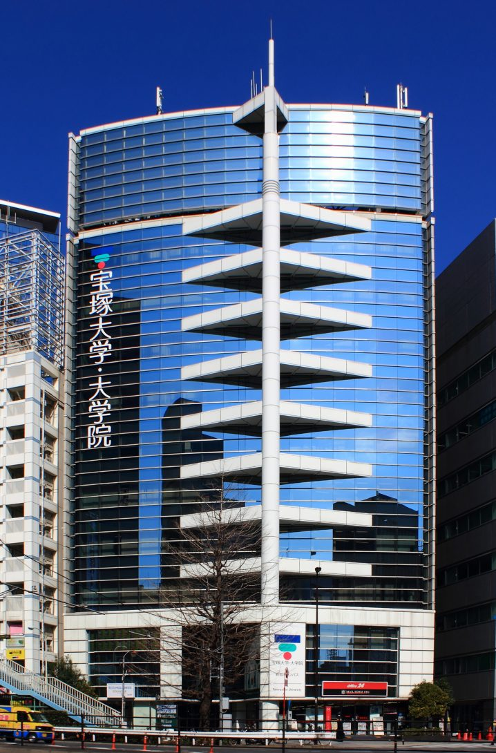 Takarazuka_University_Shinjuku-2.jpg