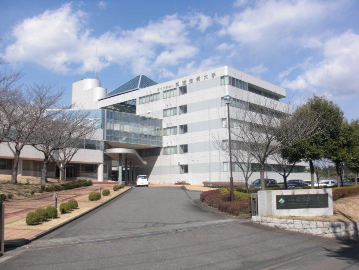 Tsukuba_University_of_Technology_Amakubo_Campus-1.jpg