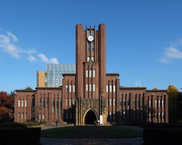 Yasuda_Auditorium.jpg