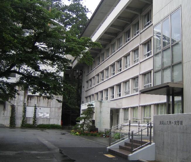 minobusan-unv-1.jpg
