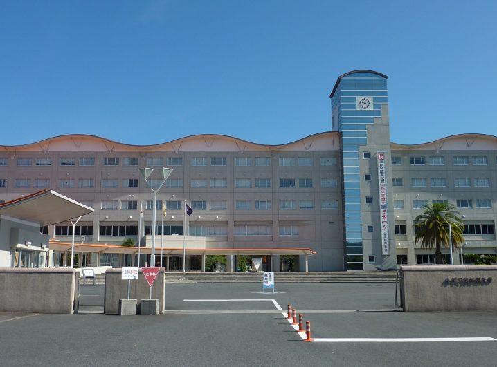 Kyushu_University_of_Health_and_Welfare.jpg