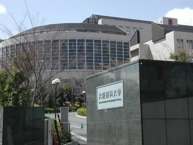 Osaka_University_of_Pharmaceutical_Sciences_01.jpg