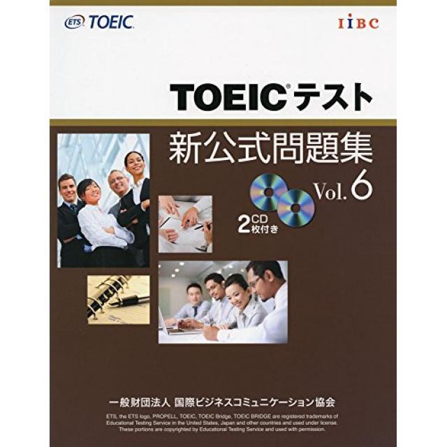 TOEICや英検が大学入試に活用できる!英語外部試験利用って?