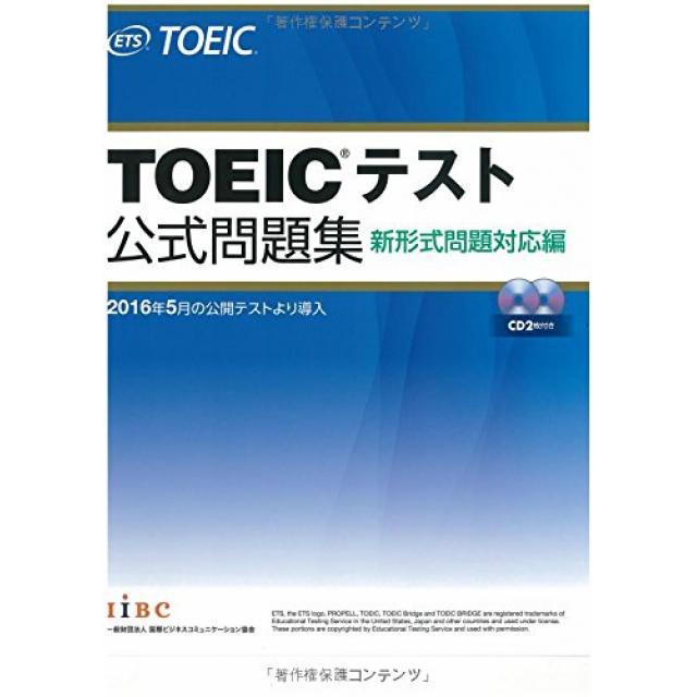 TOEICとは?~大学生の気になる資格を徹底調査!~