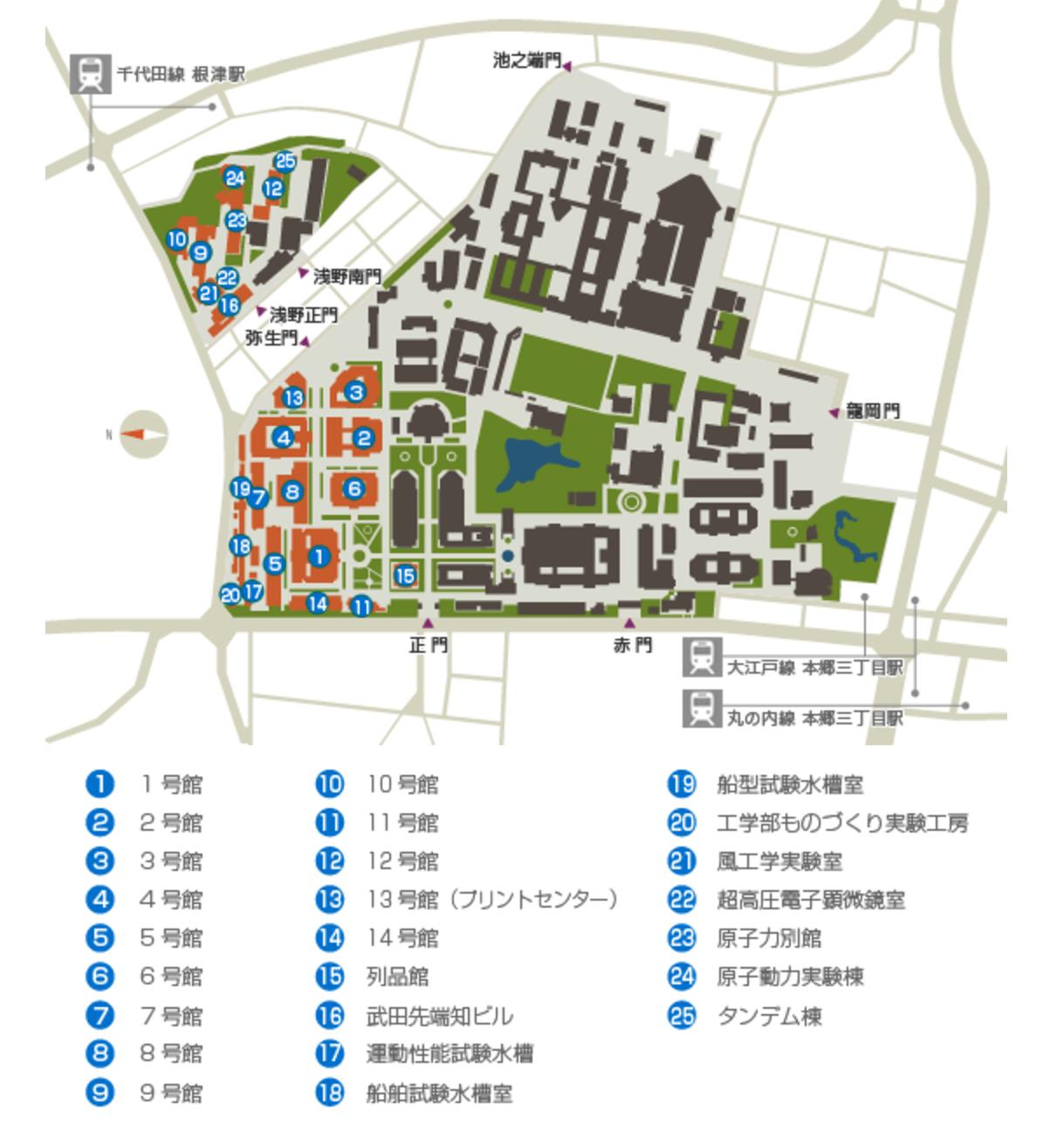 工学部 キャンパスマップ