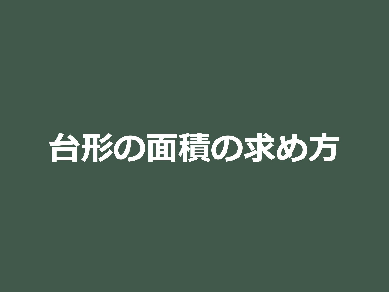 スクリーンショット 2017-06-30 22.39.26