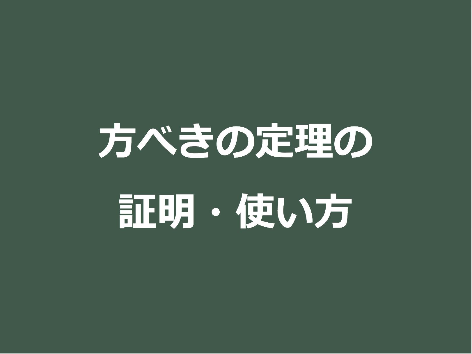 スクリーンショット 2017-06-03 17.28.11