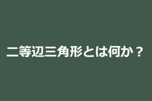 スクリーンショット 2017-06-29 11.05.28
