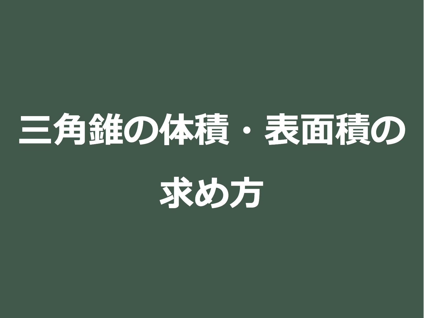 スクリーンショット 2017-06-17 15.05.25