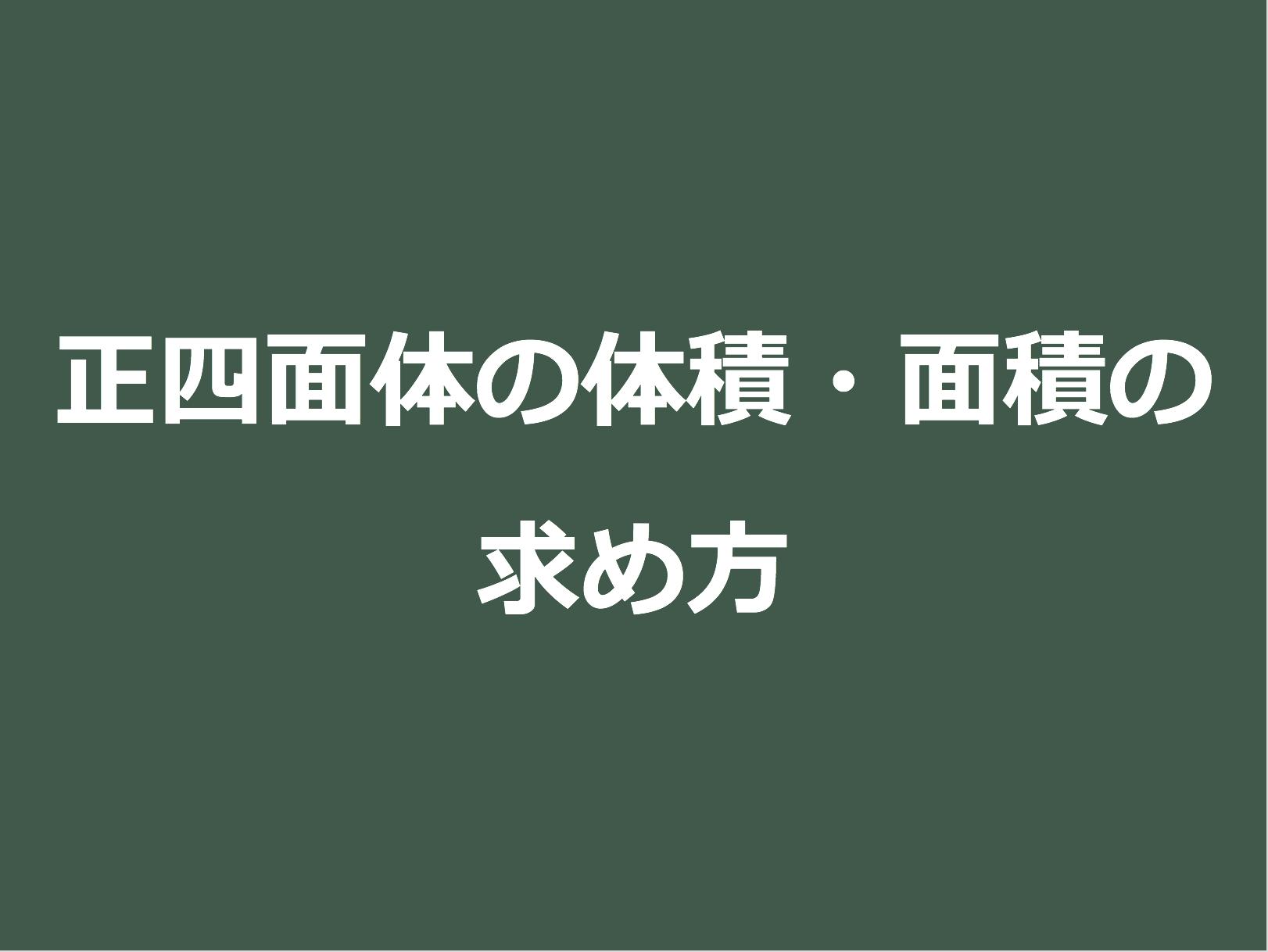スクリーンショット 2017-06-17 14.02.34