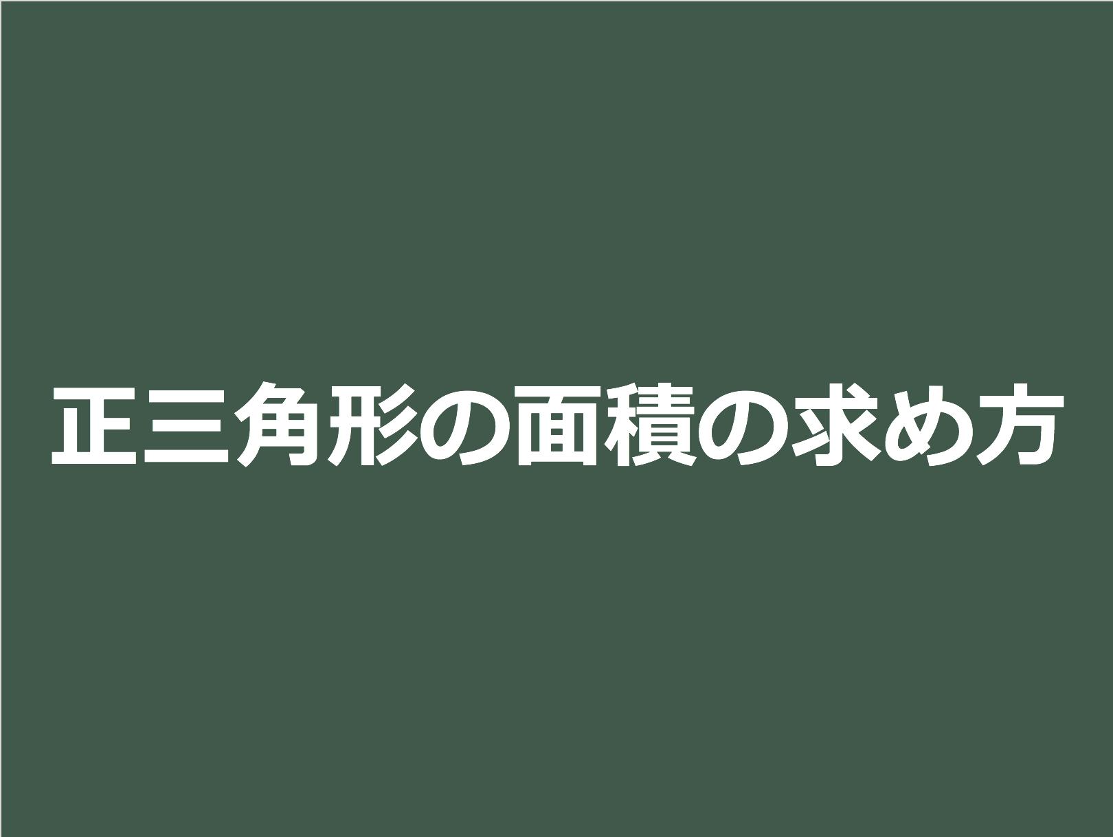 スクリーンショット 2017-06-21 21.32.14