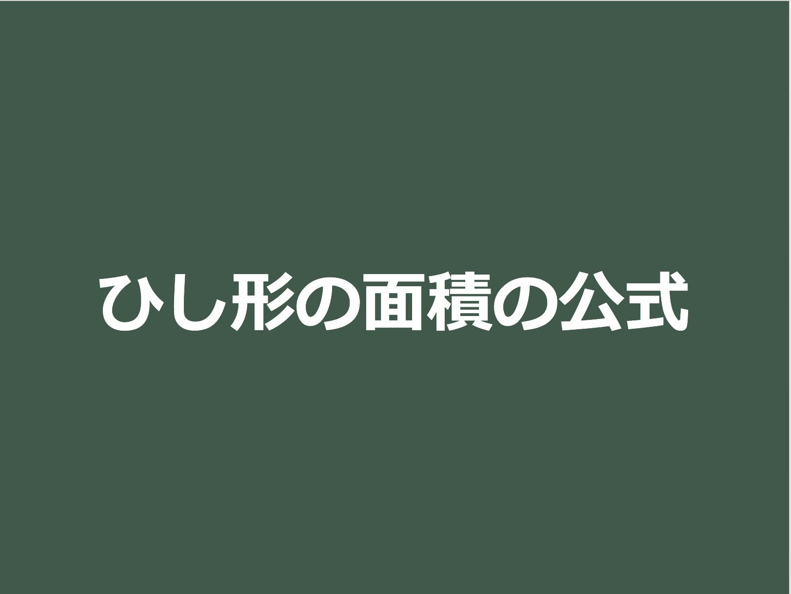 スクリーンショット 2017-06-23 0.49.24