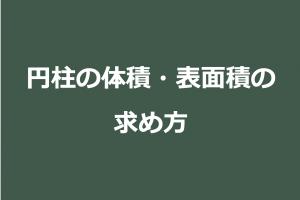 スクリーンショット 2017-06-24 16.50.28