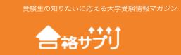 スクリーンショット 2017-06-17 23.49.48