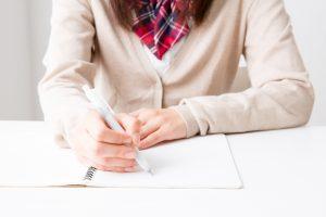 難関大合格者が実践していた受験ノート・授業ノートの作り方と使い方とおすすめのノート