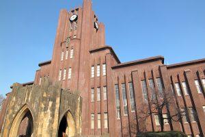 東京大学の学園祭「五月祭」の魅力に迫る!