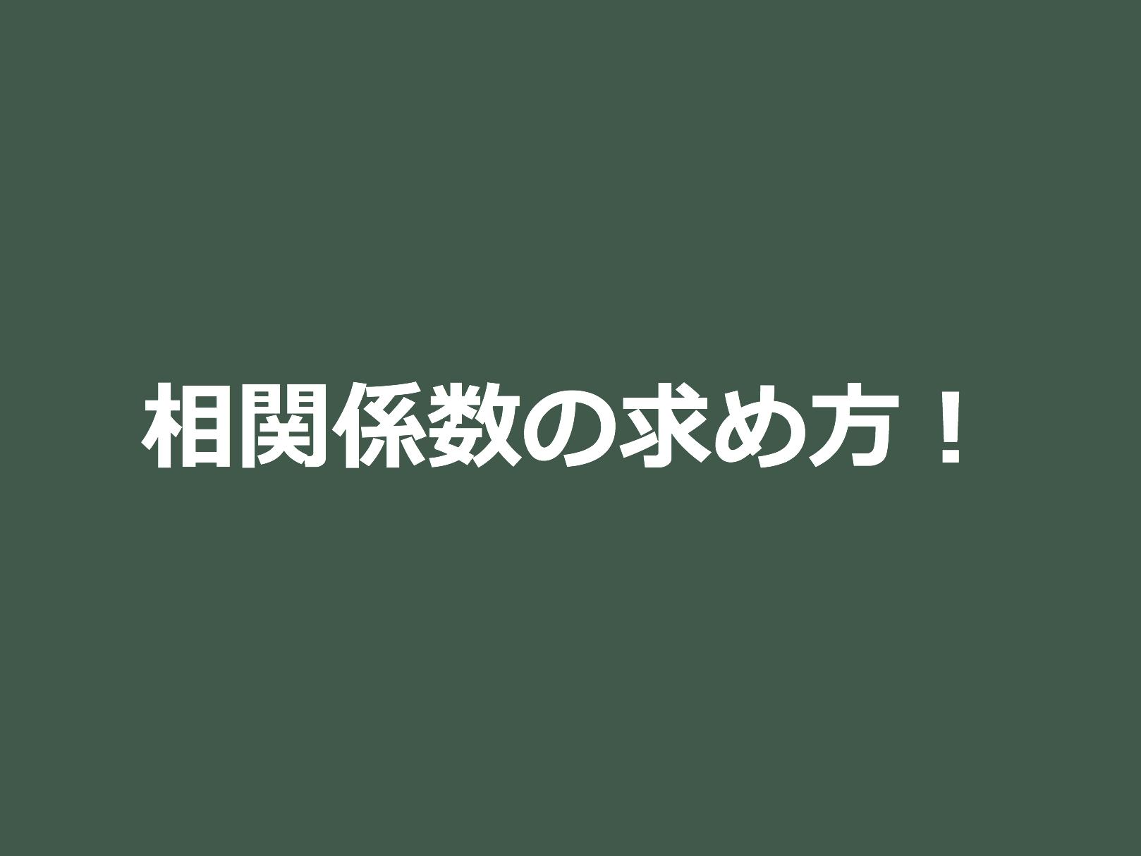 スクリーンショット 2017-11-15 15.46.41