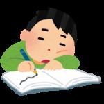 居眠り学生男