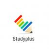 勉強アプリ「Studyplus」を徹底レビュー!