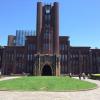 東大の進学選択(進振り)について|各学部の底点や人気学部はどこ?